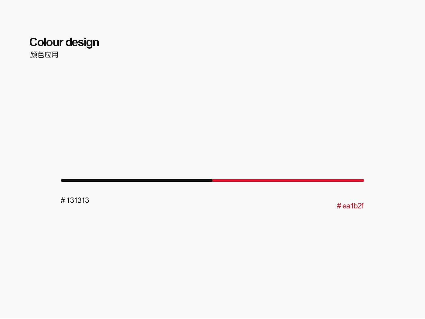 2019站酷致设计新版上_04.jpg