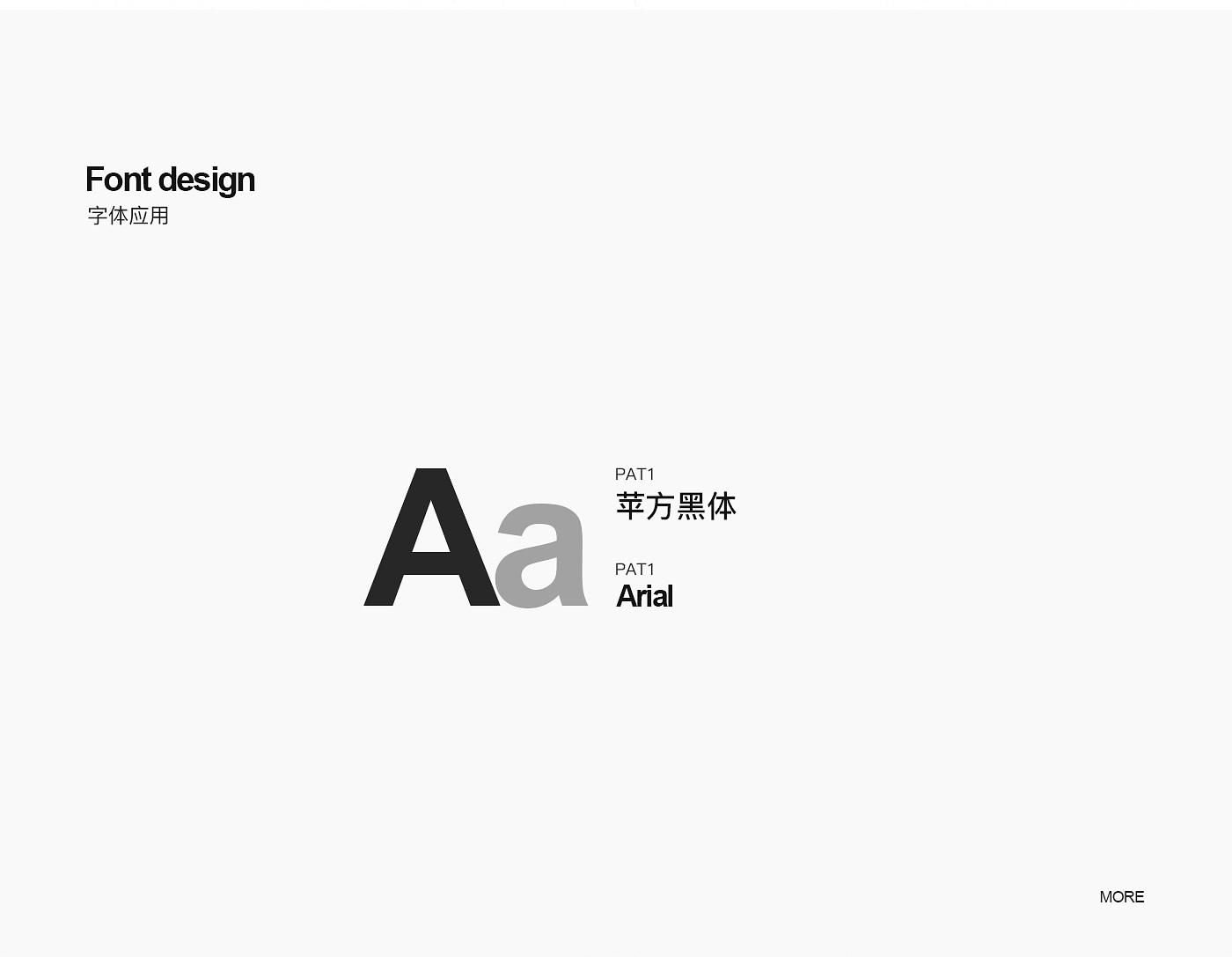 2019站酷致设计新版上_02.jpg