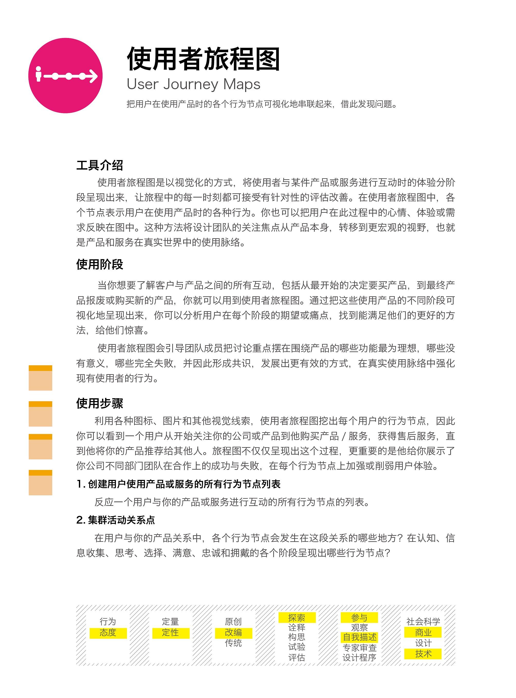 商业创新设计2-21日版本120.jpg