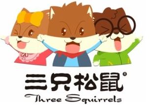 三只松鼠品牌的成功離不開品牌設計營銷推廣