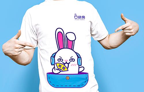 口袋兔品牌策劃與設計—品牌全案咨詢