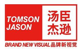 汤臣杰逊品牌新视觉   3年间助23个品牌占据类目前3