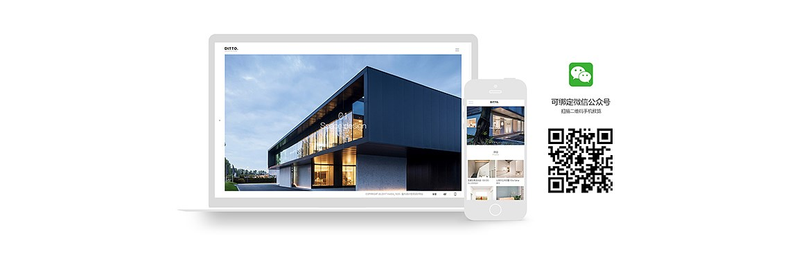 建筑装饰类网站1.jpg
