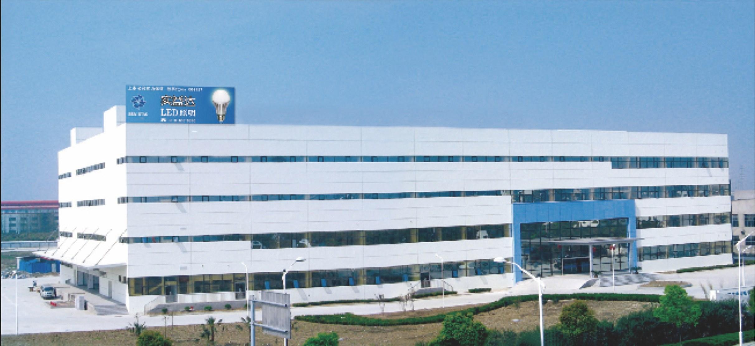 公司照片1.jpg