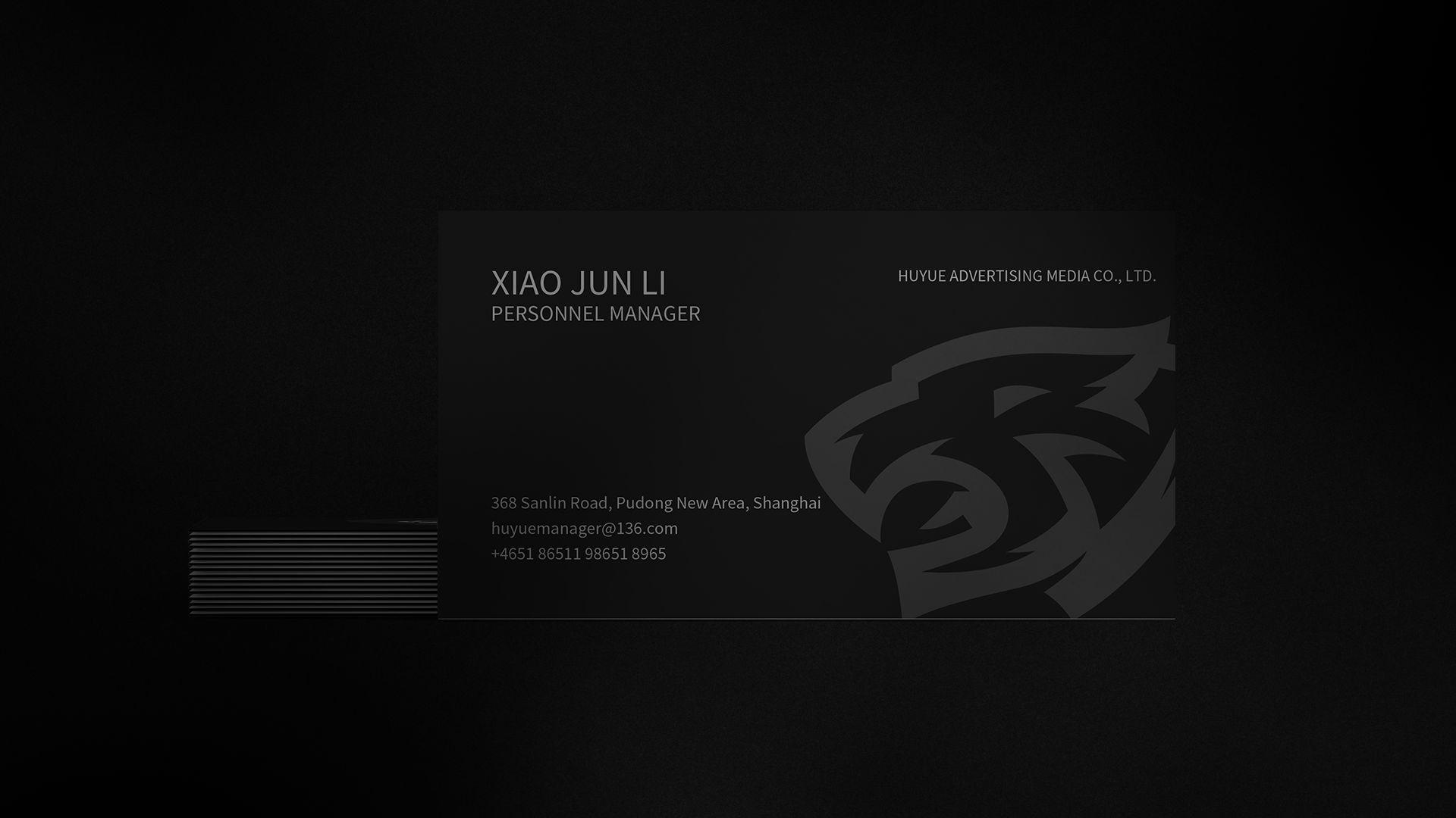 虎跃广告-4.jpg