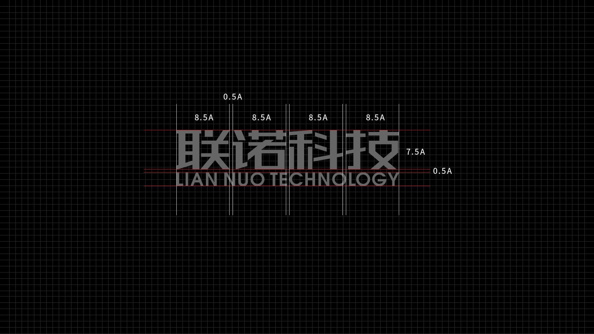 联诺科技_03.jpg