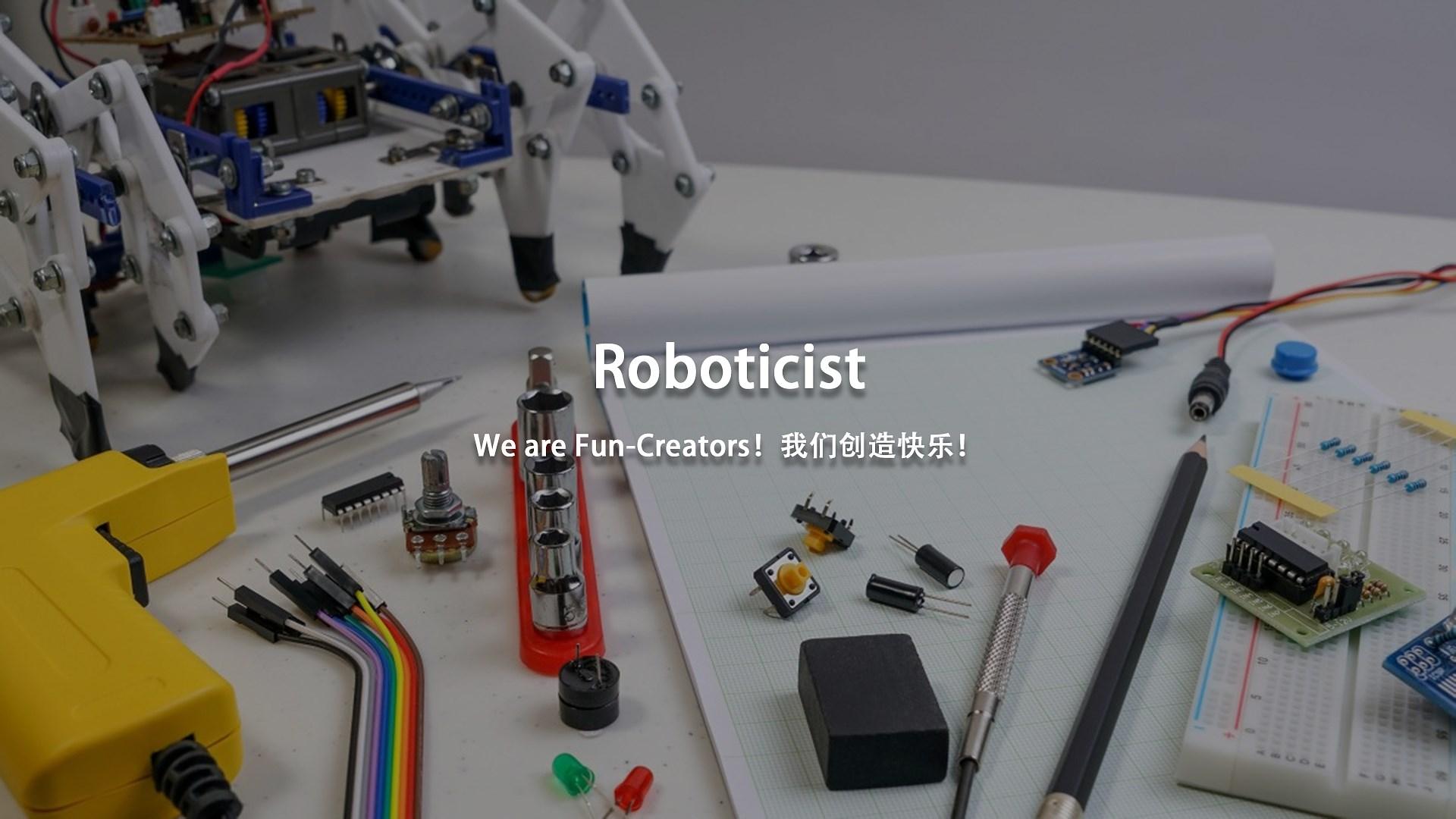 机器人工程师.jpg