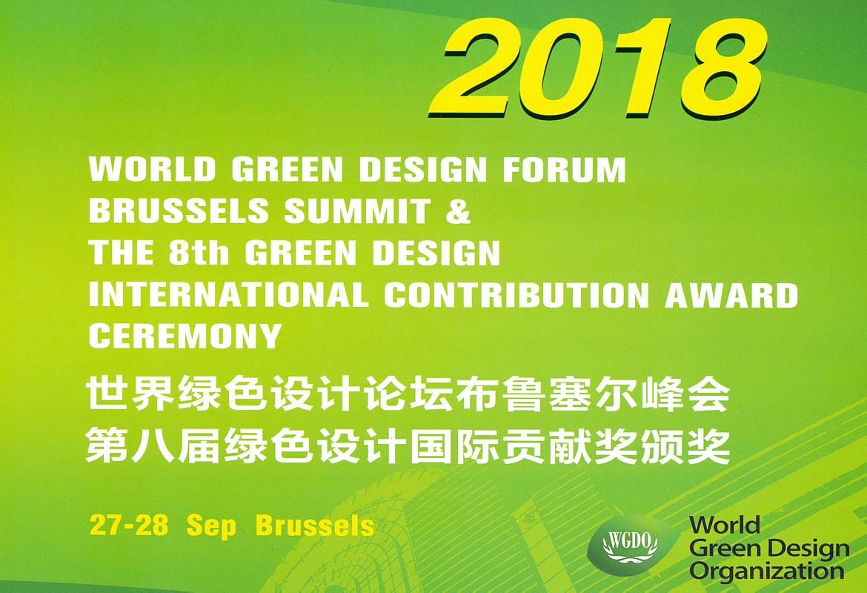 news_pesark_greendesignforum2018_2.jpg
