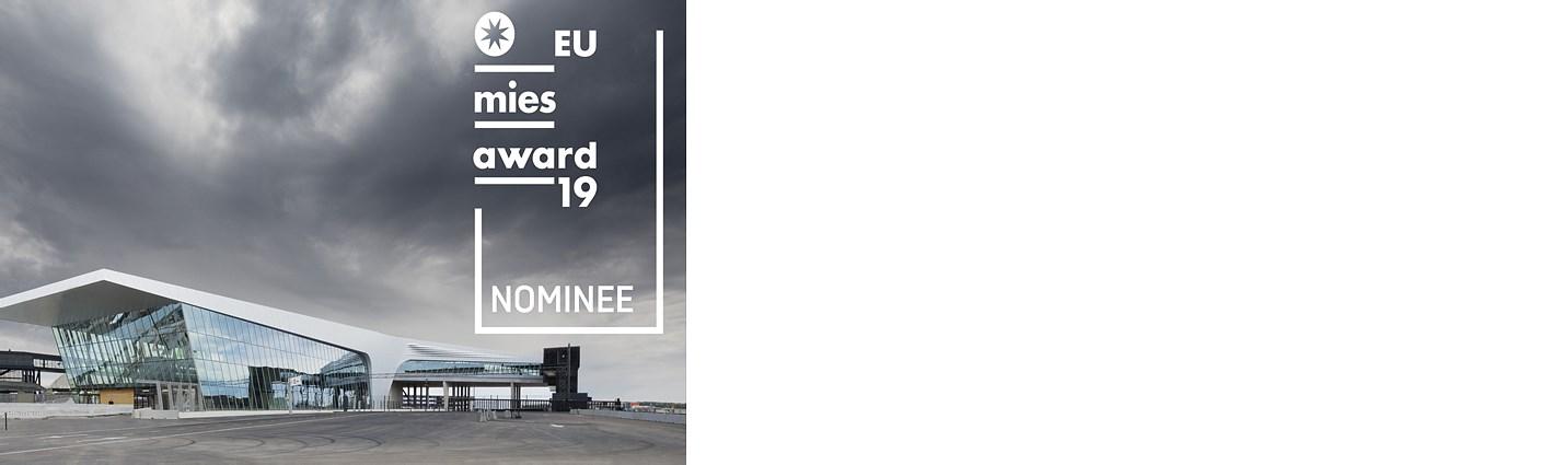 赫尔辛基西港2号码头被提名欧盟当代建筑奖——2019年密斯•凡•德•罗奖