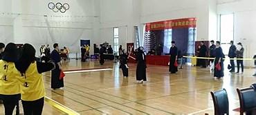 首届(2016年)南京市剑道邀请赛