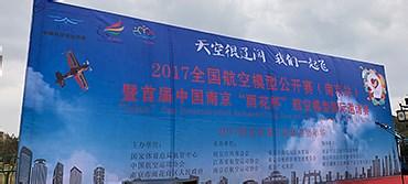 南京2017体育嘉年华