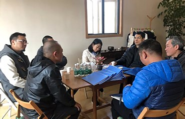 关爱!——南京市体育局、南京市体育总会领导莅临南京市剑道运动协会调研指导