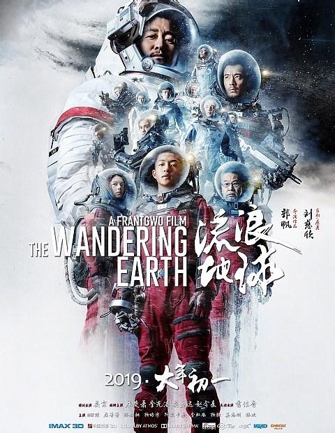电影《流浪地球》