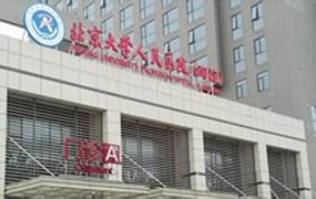 北京清河医院的发展规划及股权合作项目