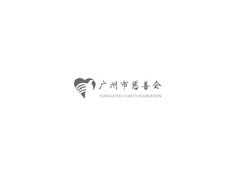 广州市慈善会