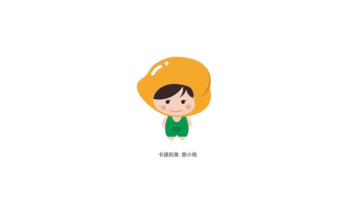 炎陵黄桃_0007.JPG