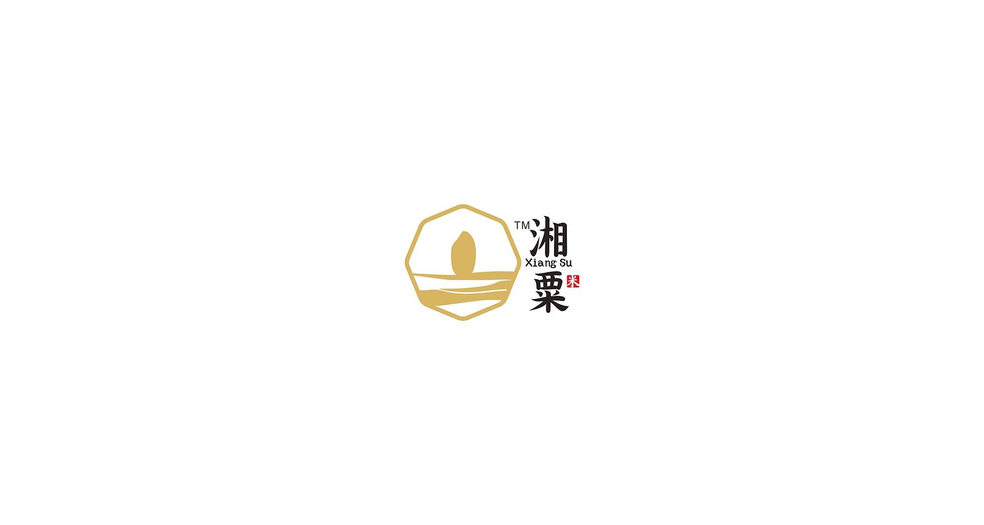 湘粟视觉VI_ (6).JPG