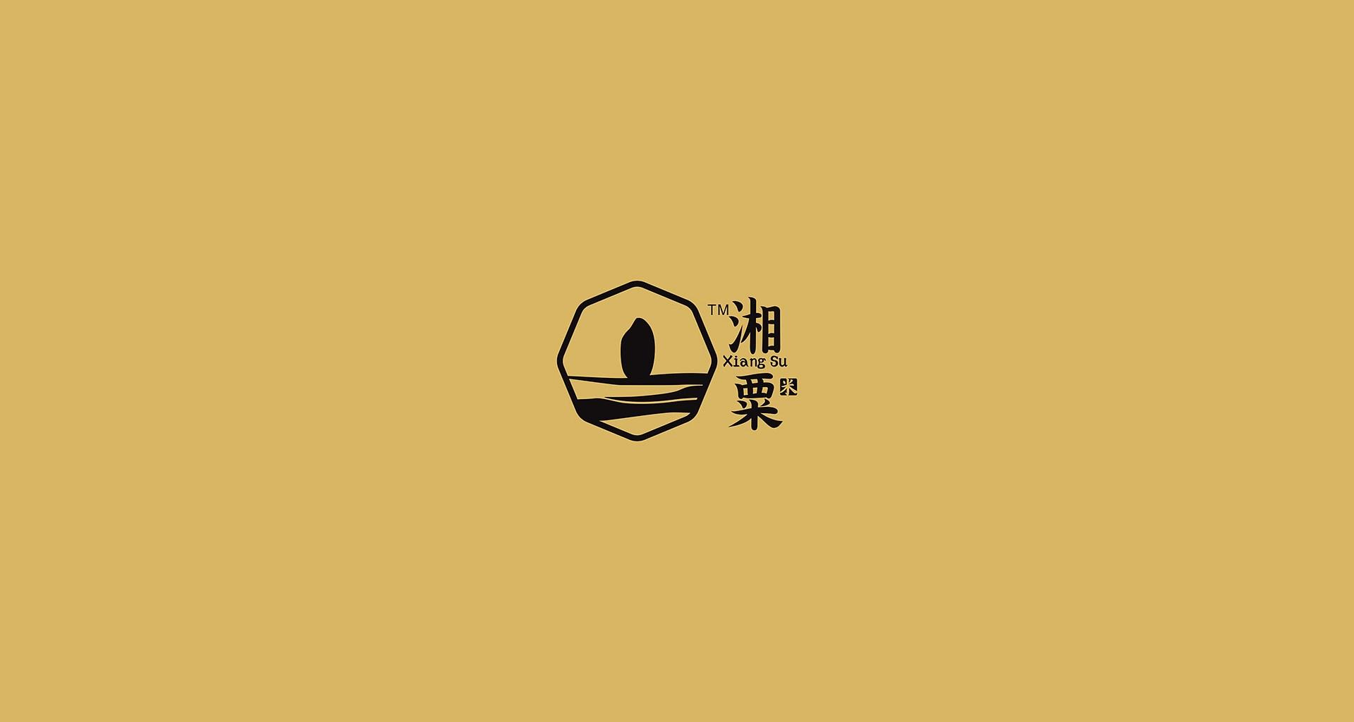 湘粟视觉VI_ (8).JPG