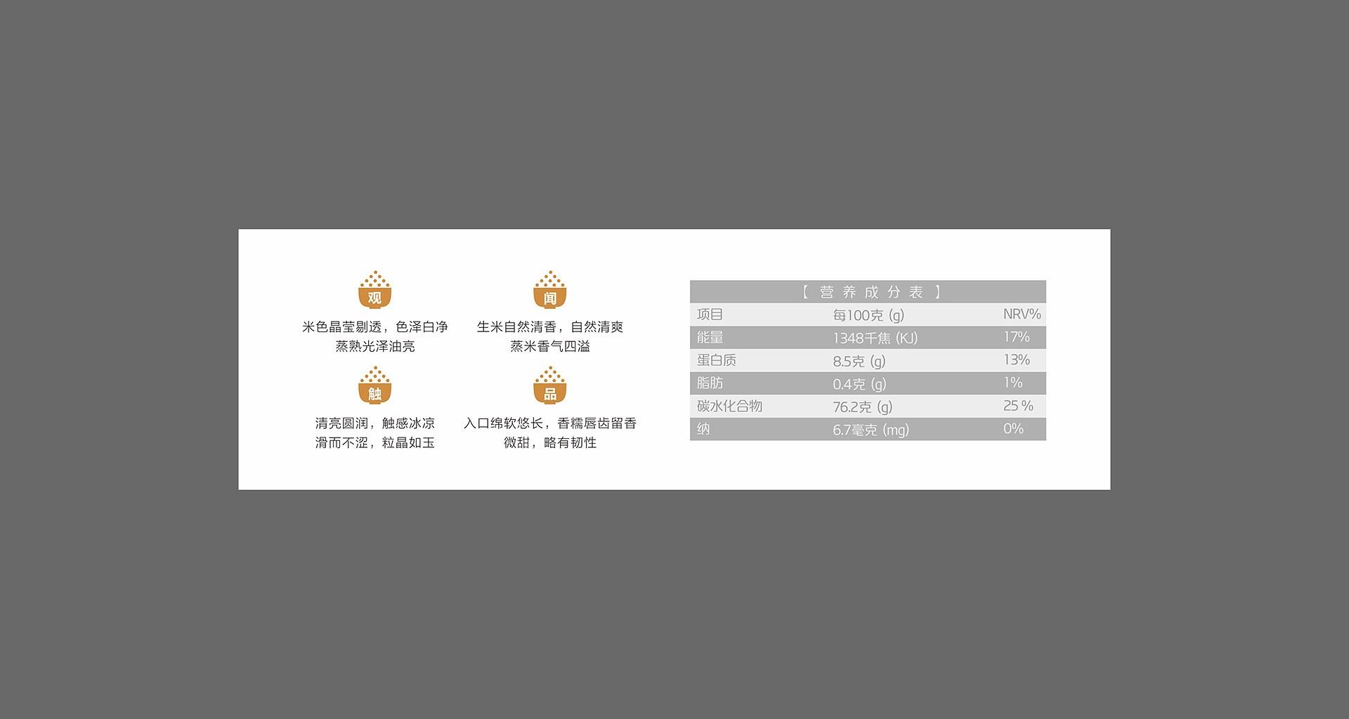湘粟视觉VI_ (17).JPG