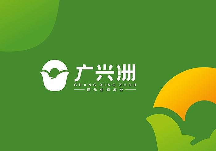广兴洲农业新万博竞彩app苹果下载万博manbetx手机版苹果下载
