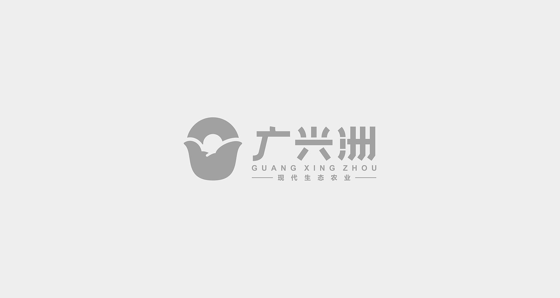 广兴洲VI视觉_0004.JPG