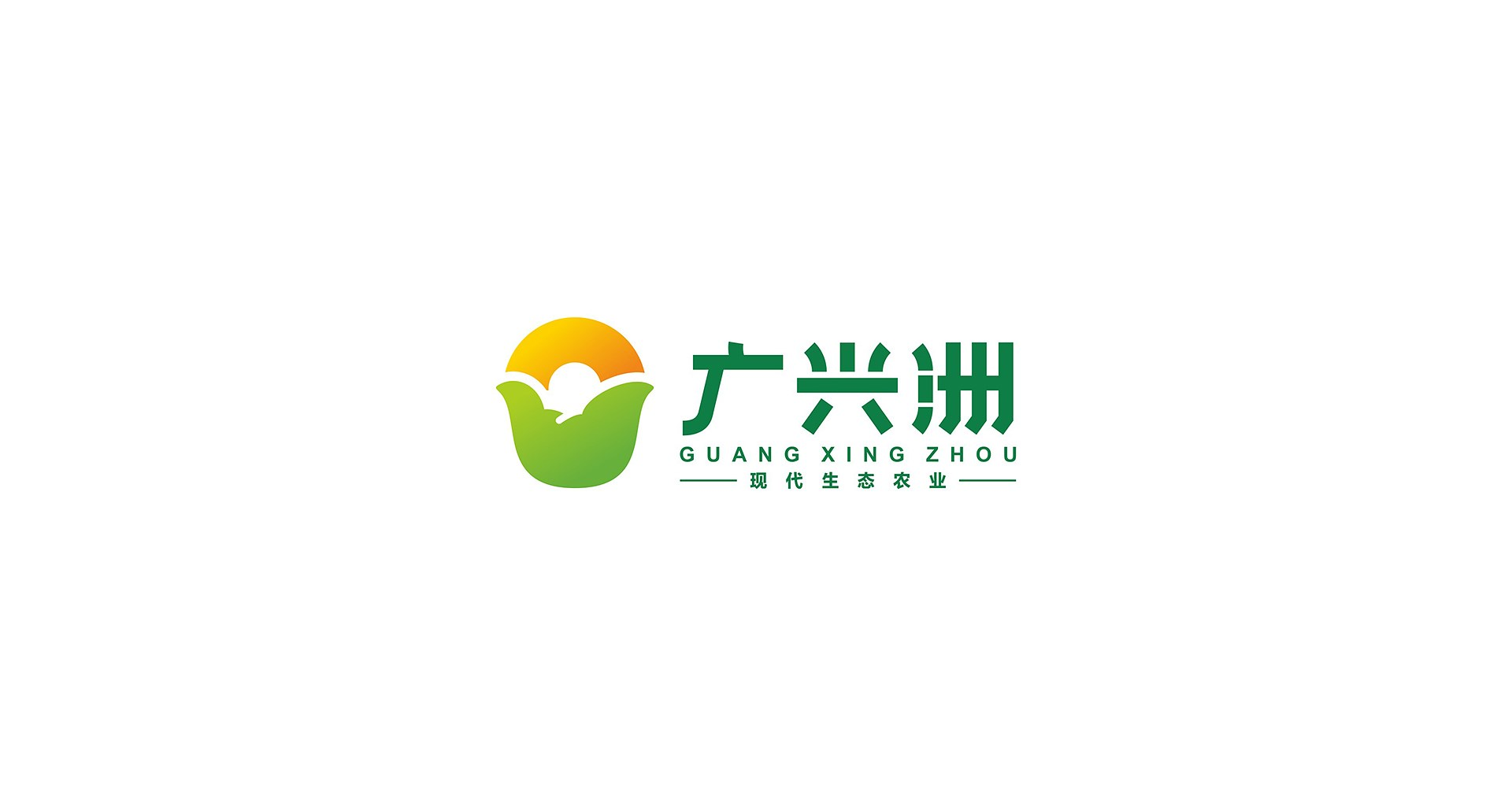 广兴洲VI视觉_0002.JPG