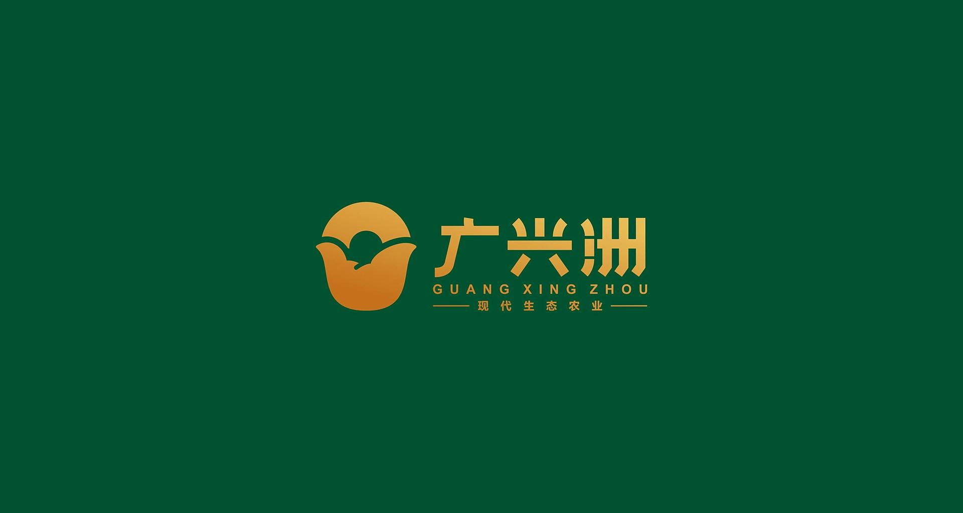 广兴洲VI视觉_0006.JPG