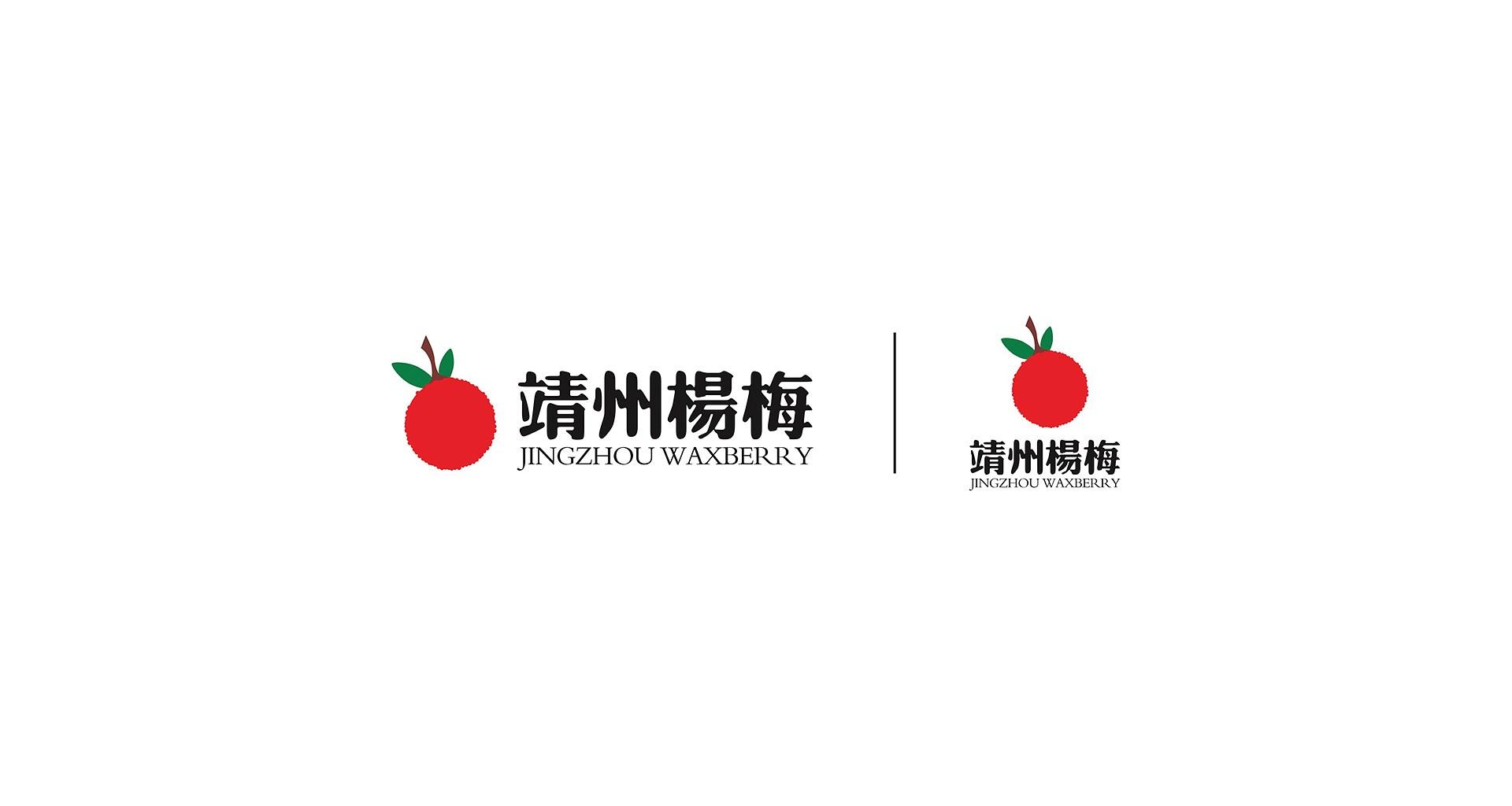 靖州杨梅_0007.JPG