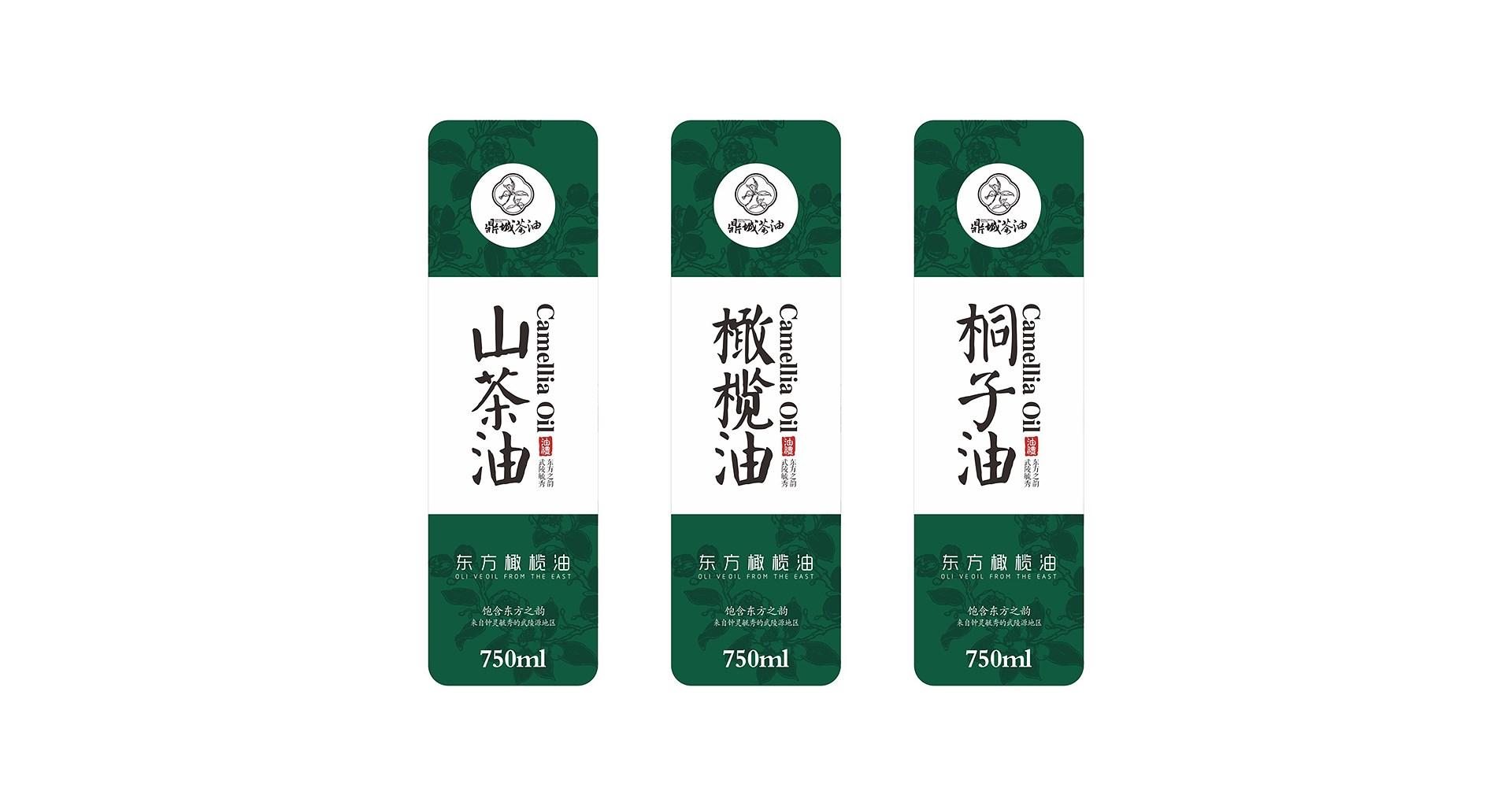 鼎城茶油_0013.JPG