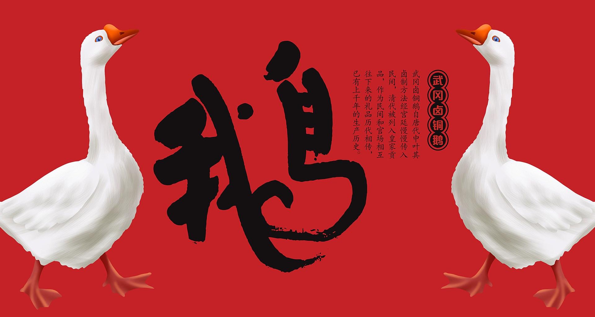 武冈铜鹅_0004.JPG