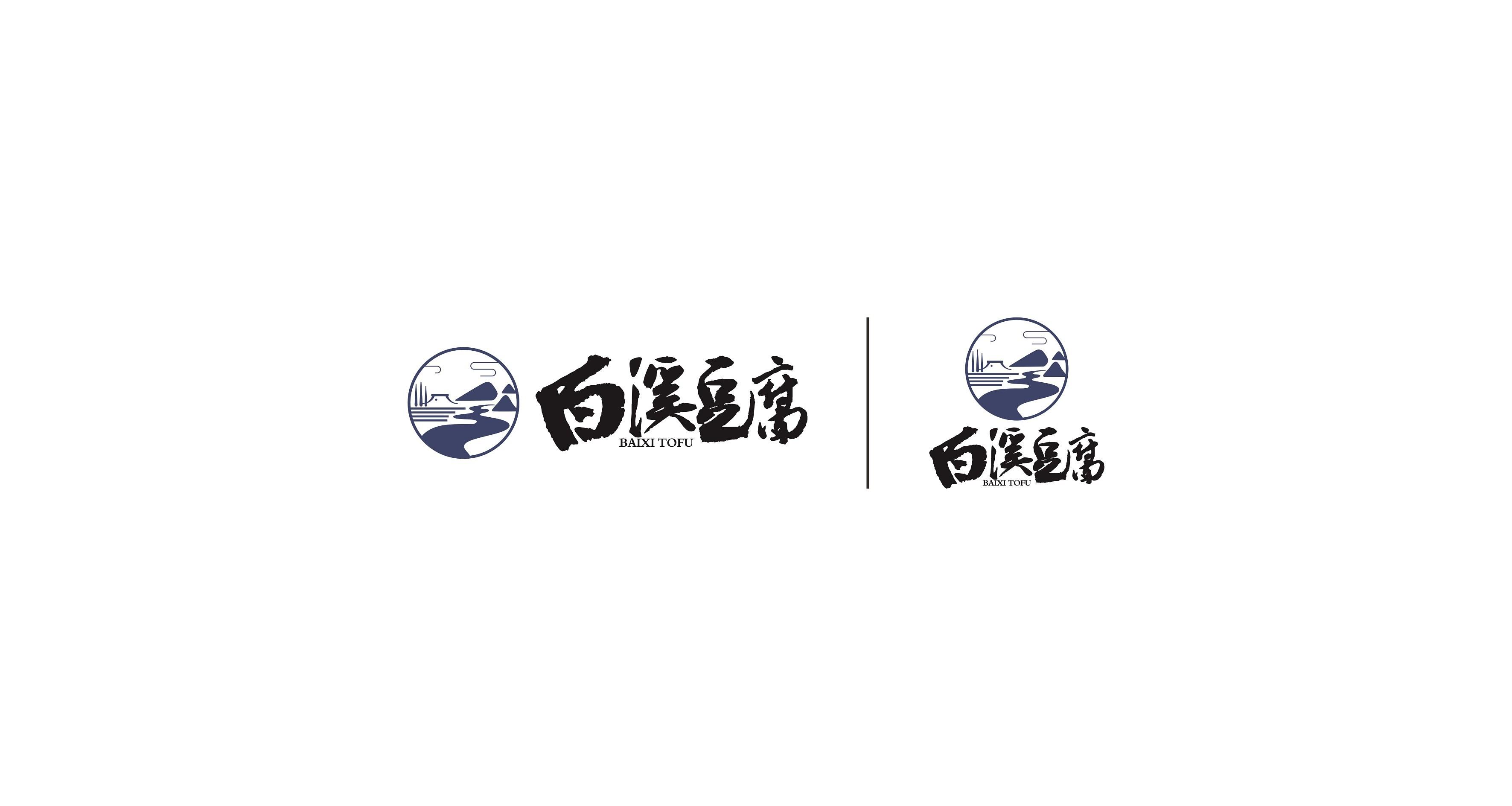 白溪豆腐_0007.JPG