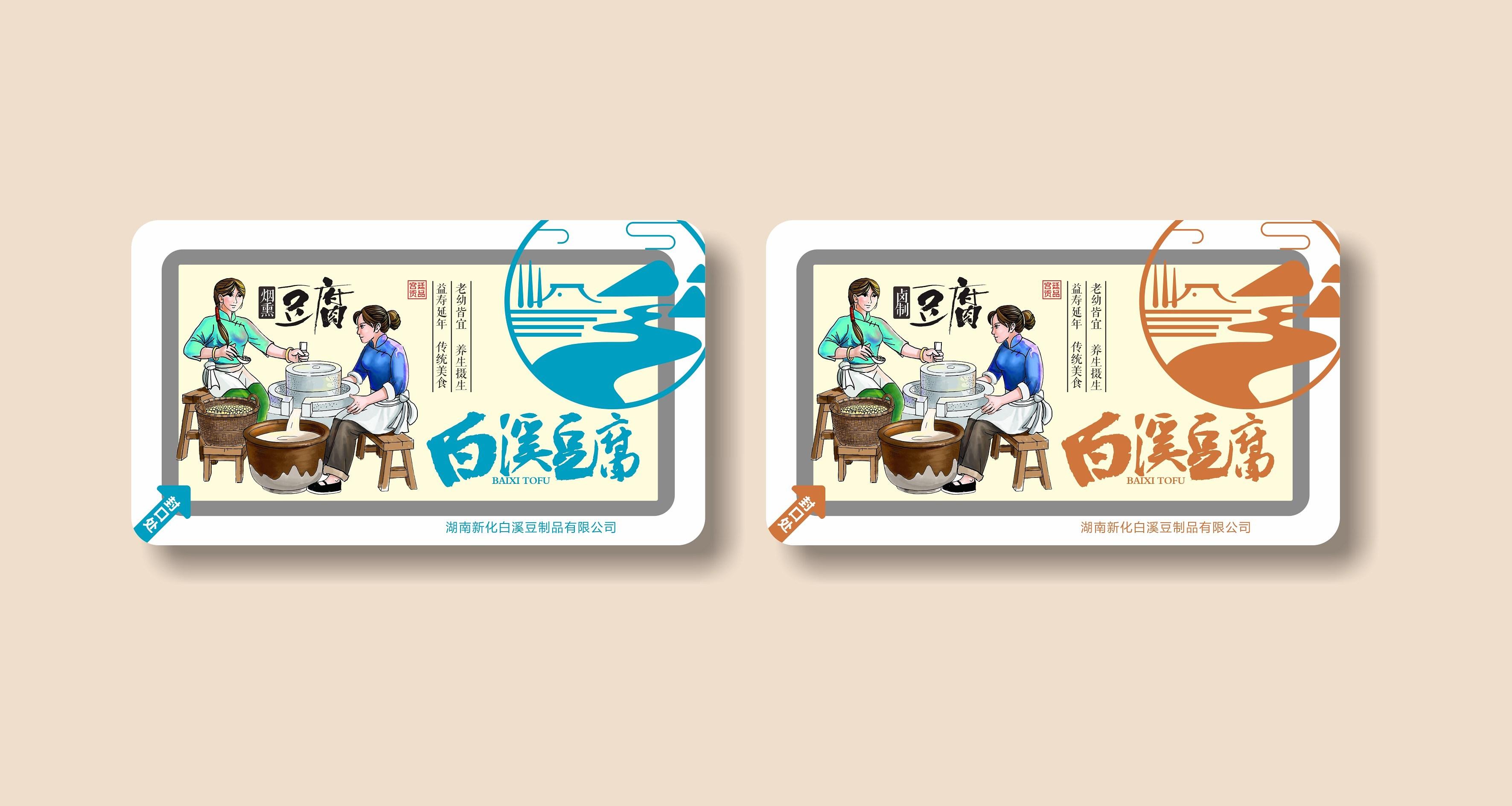 白溪豆腐_0014.JPG
