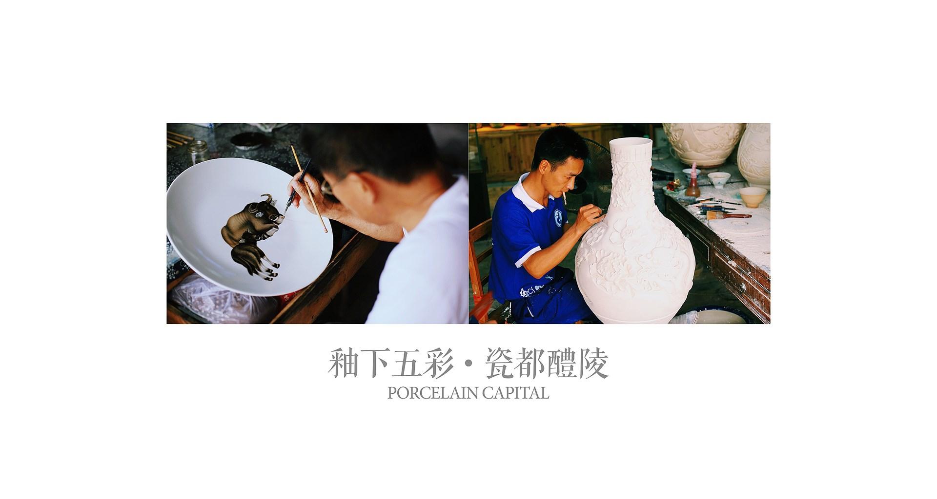 醴陵瓷器_0005.JPG