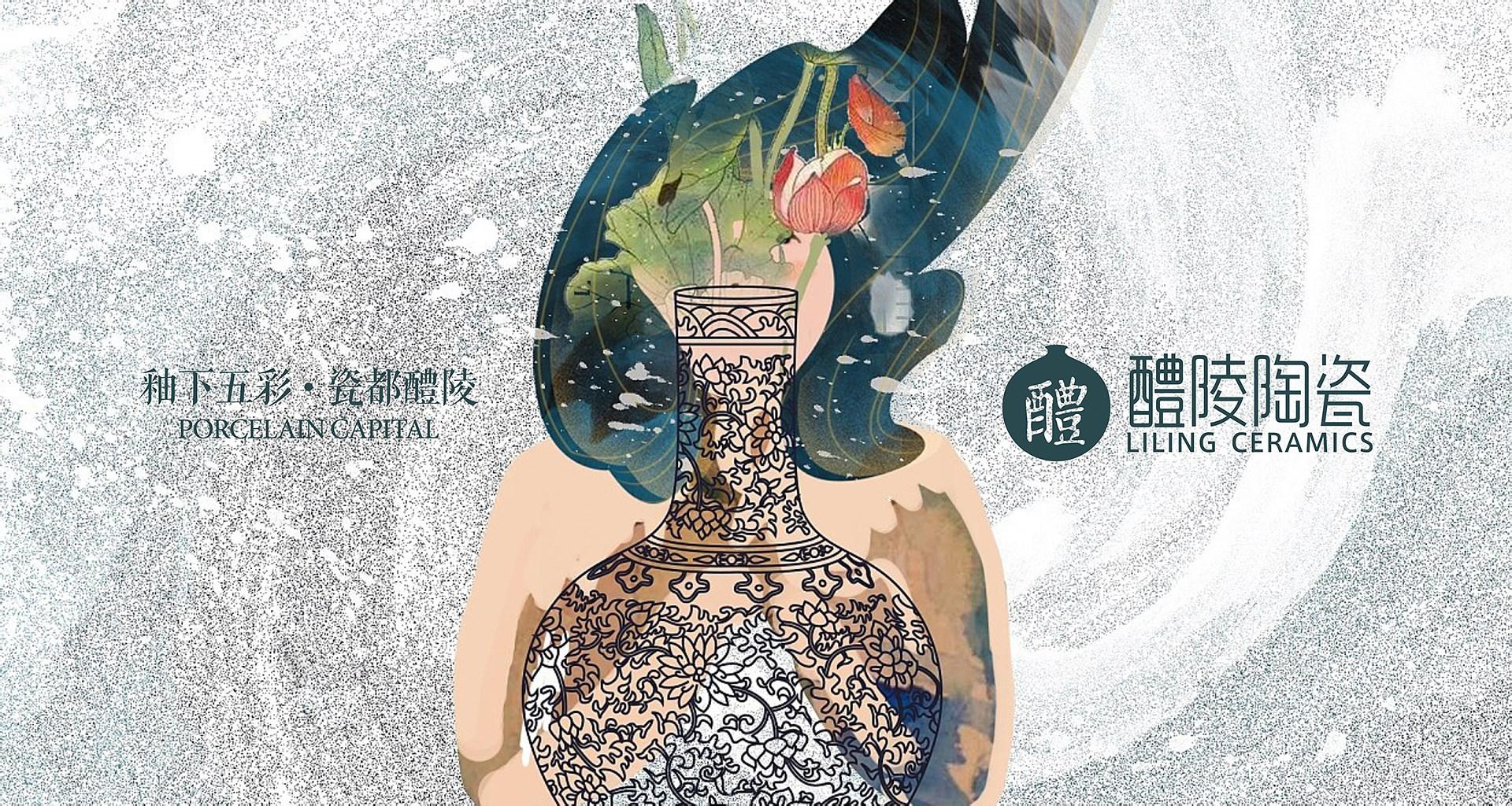 醴陵瓷器_0010.JPG