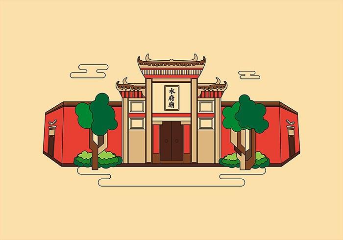 湘乡水府茶