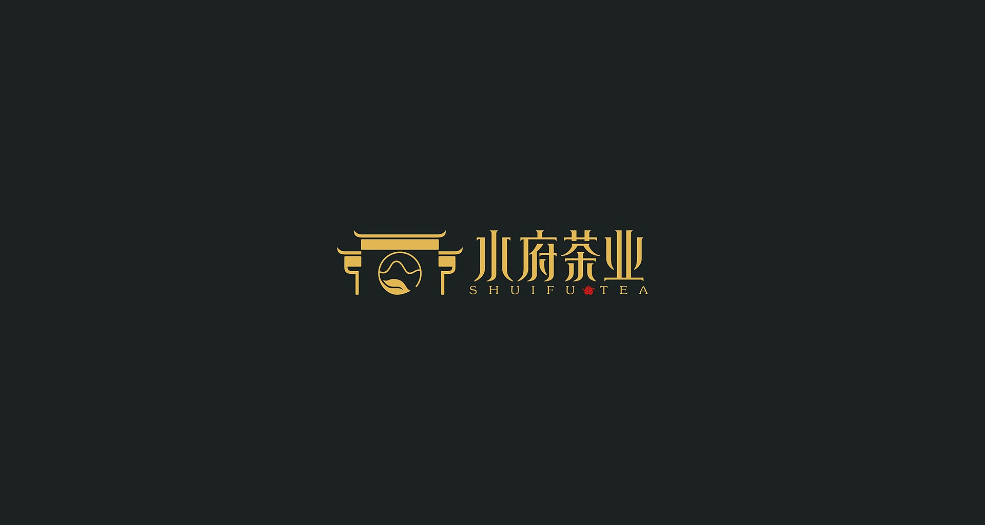 水府茶新万博竞彩app苹果下载万博manbetx手机版苹果下载_0005.JPG