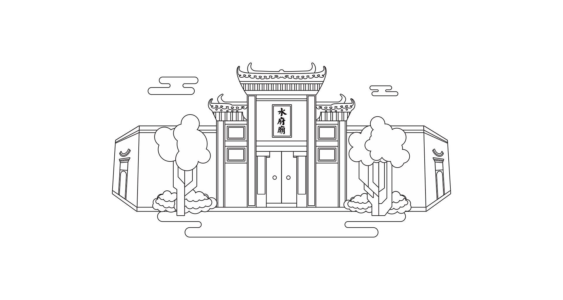 水府茶新万博竞彩app苹果下载万博manbetx手机版苹果下载_0010.JPG