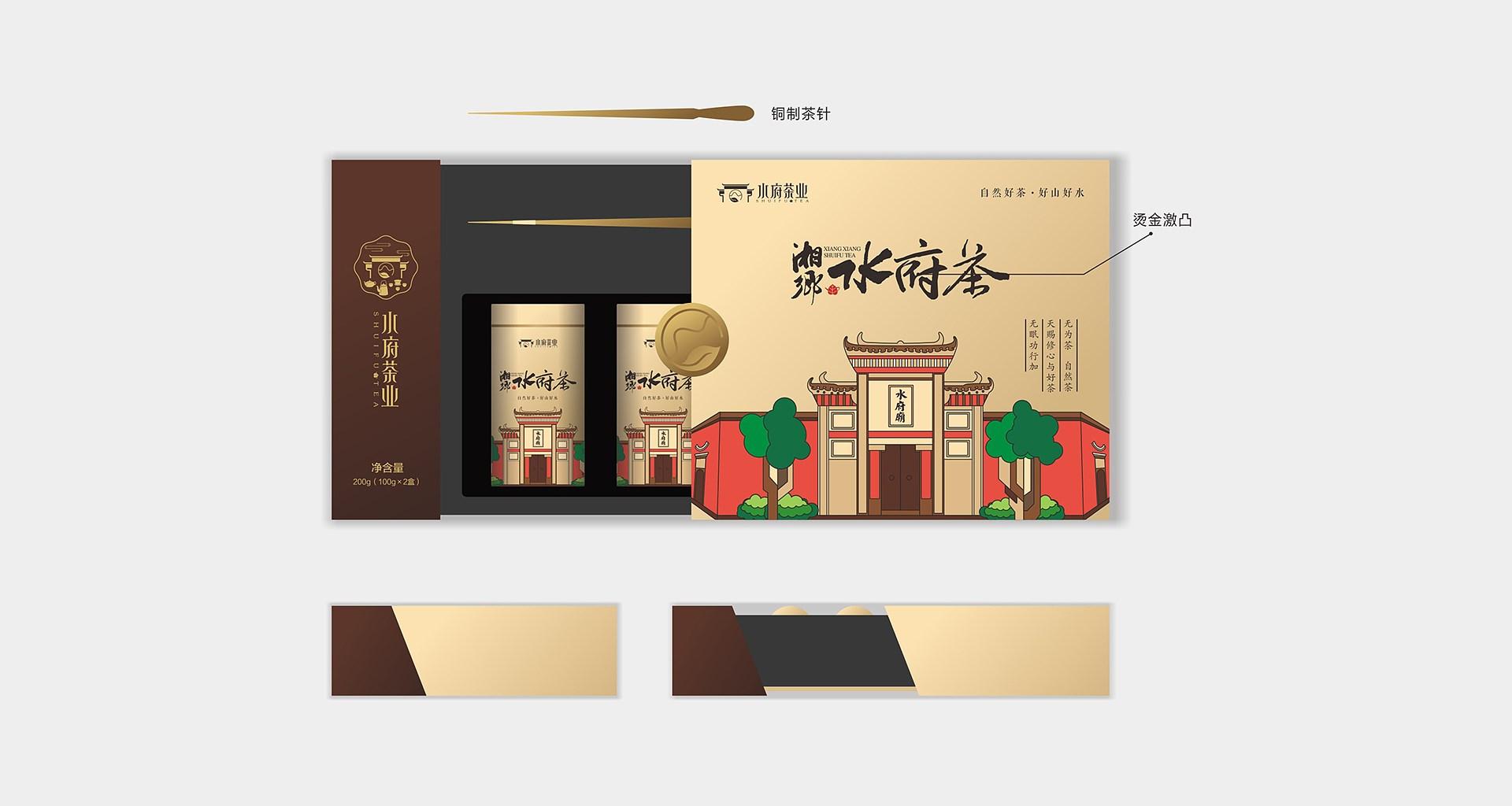 水府茶新万博竞彩app苹果下载万博manbetx手机版苹果下载_0015.JPG