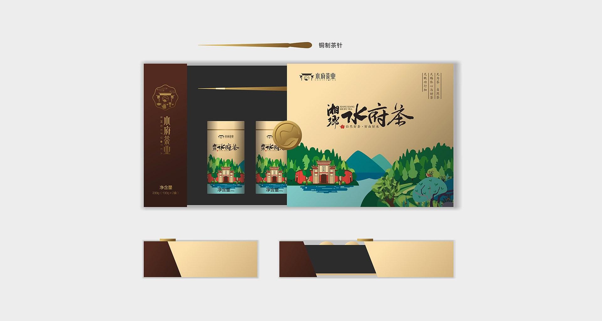 水府茶新万博竞彩app苹果下载万博manbetx手机版苹果下载_0017.JPG