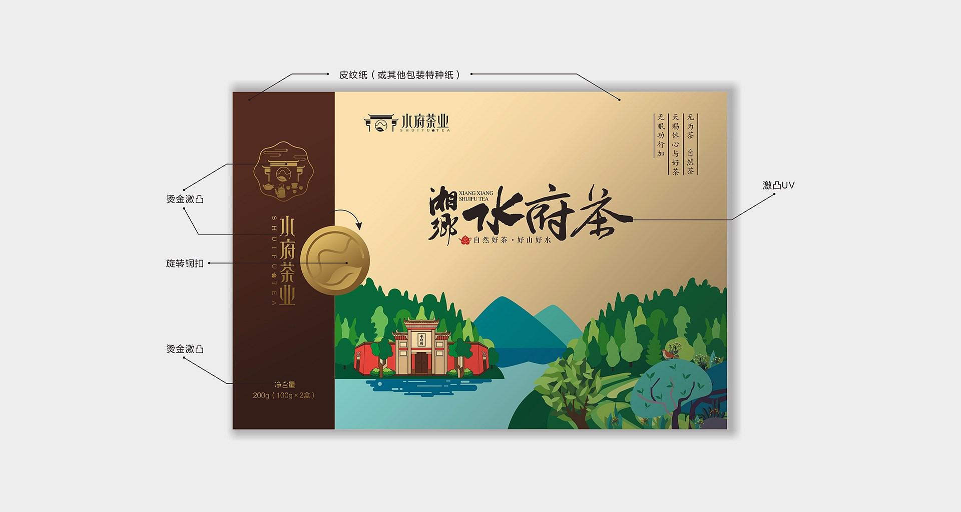 水府茶新万博竞彩app苹果下载万博manbetx手机版苹果下载_0016.JPG