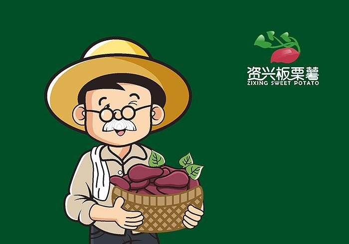绿康生富硒板栗薯