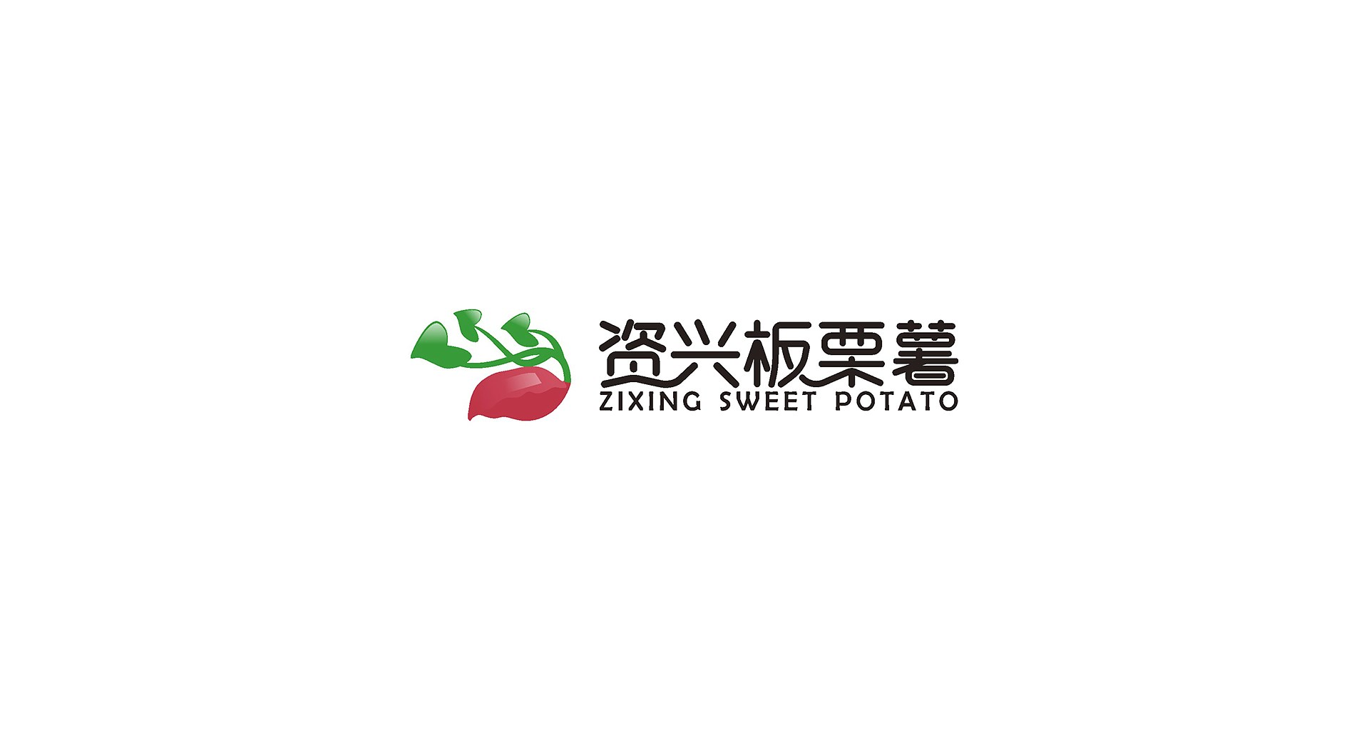 资兴板栗薯新万博竞彩app苹果下载万博manbetx手机版苹果下载_0005.JPG
