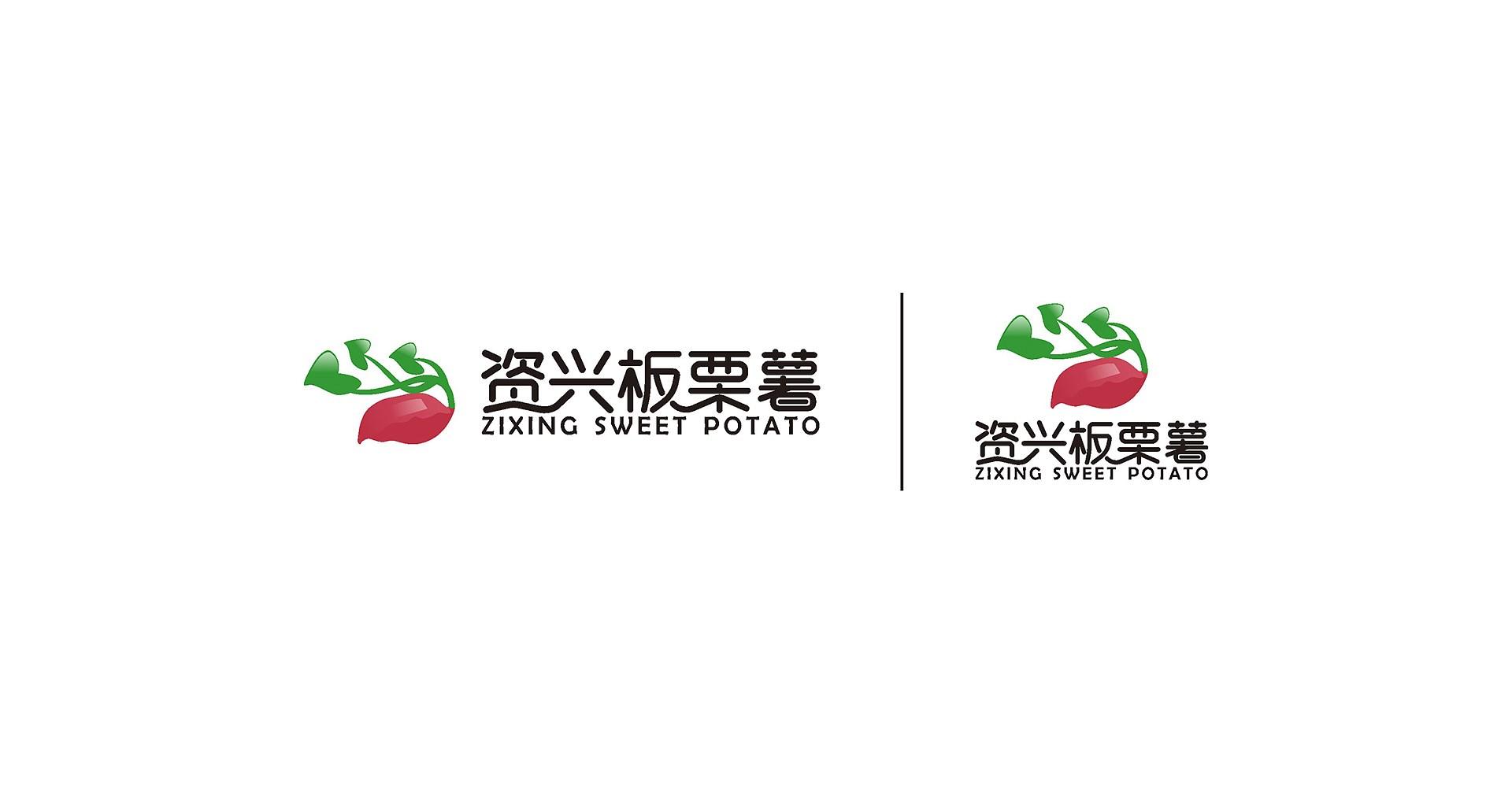 资兴板栗薯新万博竞彩app苹果下载万博manbetx手机版苹果下载_0006.JPG