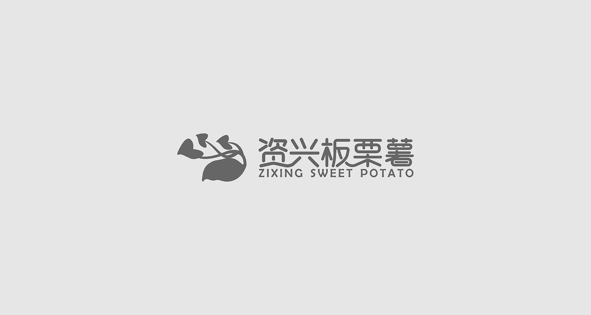 资兴板栗薯新万博竞彩app苹果下载万博manbetx手机版苹果下载_0008.JPG