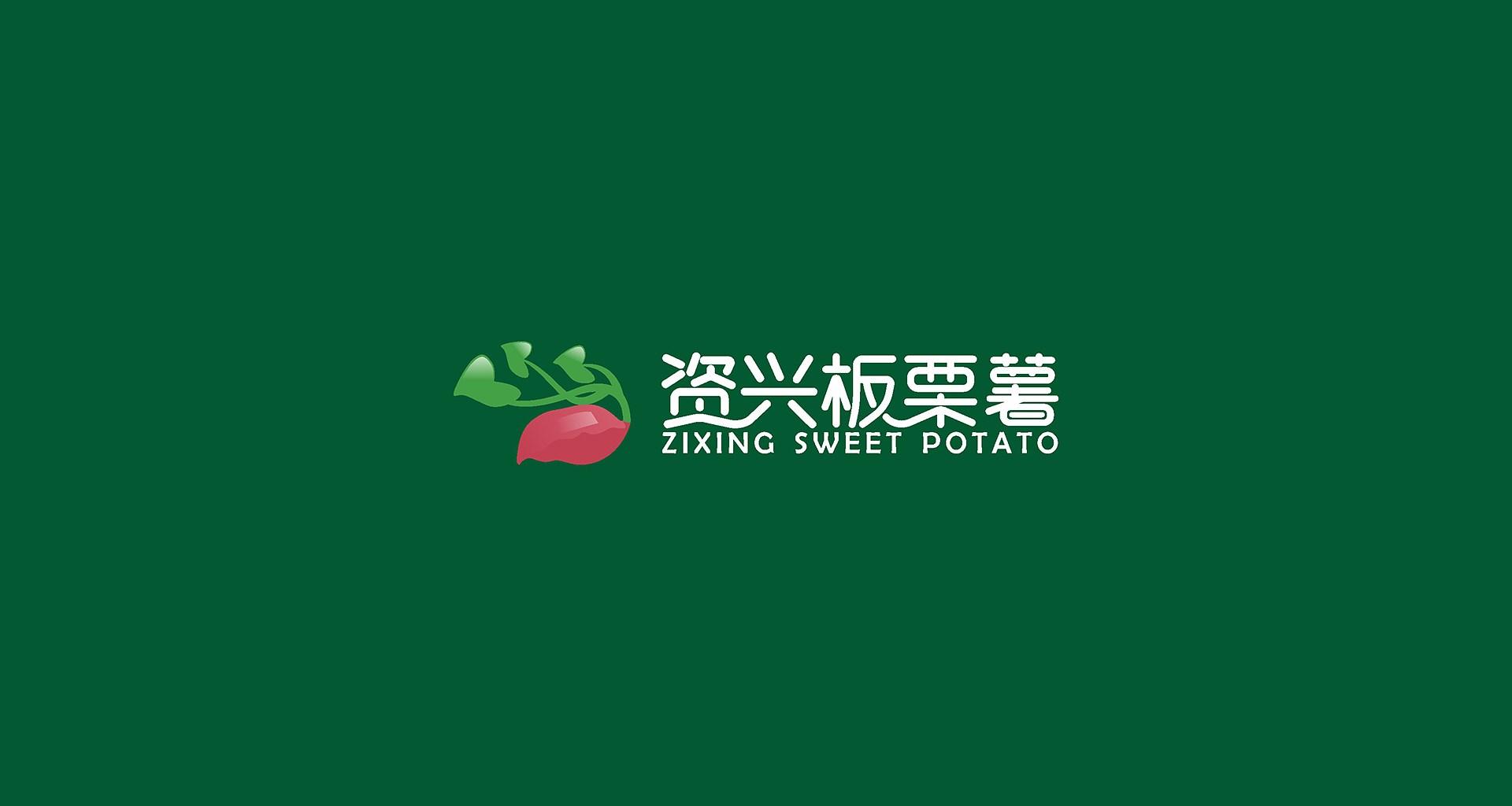 资兴板栗薯新万博竞彩app苹果下载万博manbetx手机版苹果下载_0007.JPG