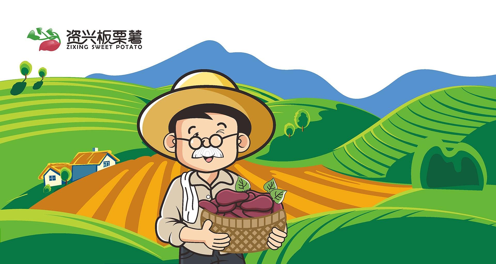 资兴板栗薯新万博竞彩app苹果下载万博manbetx手机版苹果下载_0009.JPG