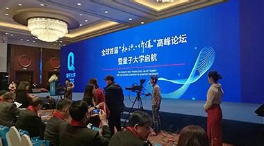大型室内会务空间杭州喷绘制作