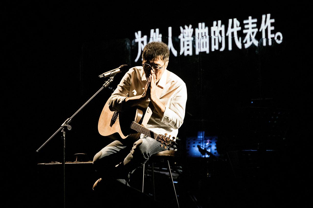 """李宗盛'有歌之年""""演唱会邀请指定摄影"""