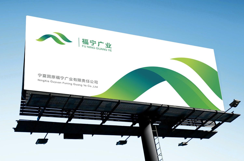 福宁广业品牌形象塑造