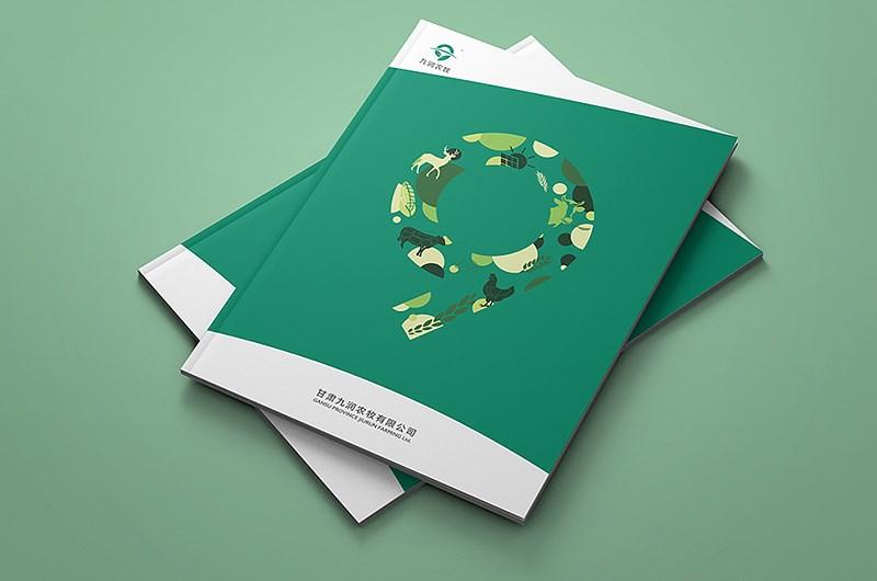 九润农牧 企业宣传册设计